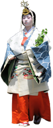 A woman in ceremonial Japanese dress