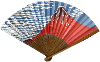 A folding fan with a picture of a mountain